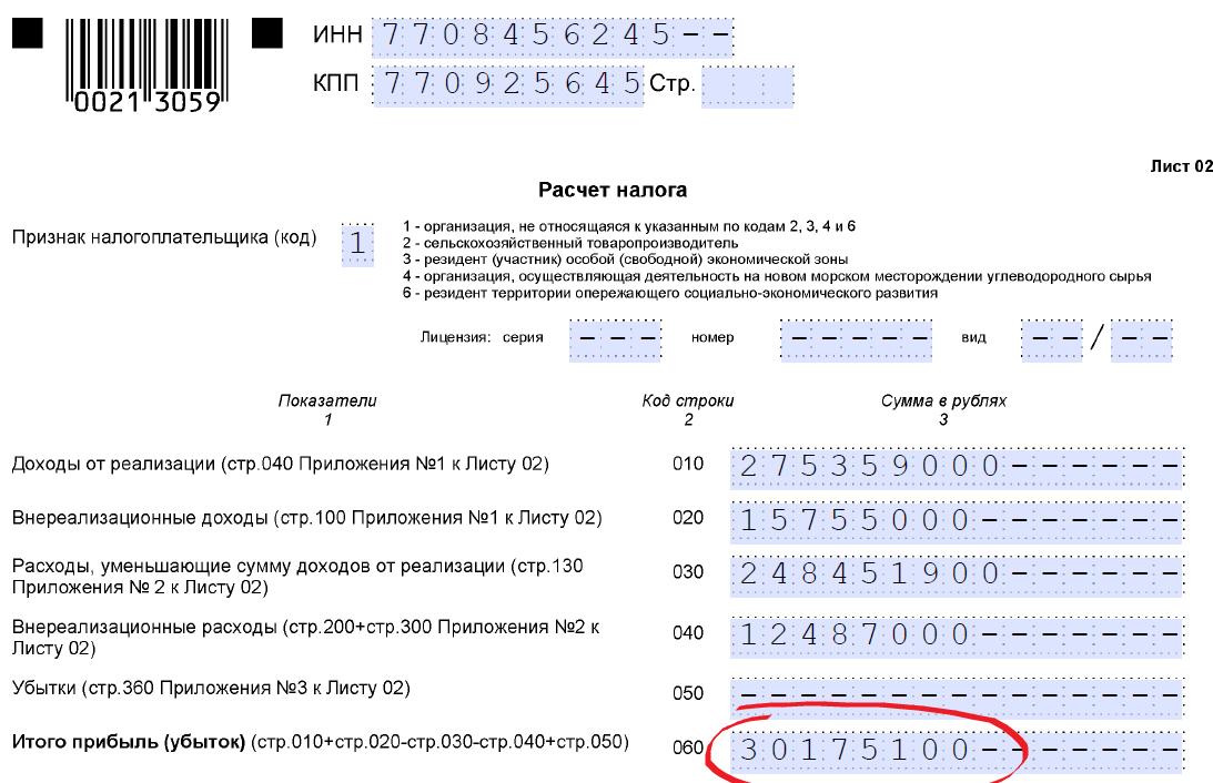 Сохраняем приложения, заполняем лист по идее, налоговая база в листе 02 должна быть равна сальдо 99сч.