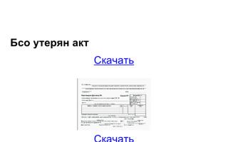 Комментарий к ст. 195.3 тк рф — все о налогах