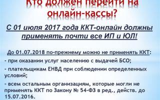 Проезд «северянина» в отпуск: как оплатить и не попасть на взносы? — все о налогах