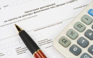 Ст. 101 тк рф: вопросы и ответы — все о налогах