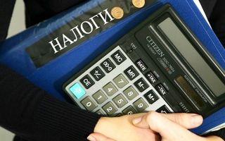 С 1 декабря уточнять платежи фнс будет по-новому — все о налогах