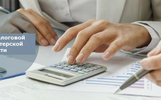 У обычных фирм будет меньше бухгалтерской отчетности — все о налогах