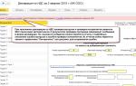Проверка контрагента – сервис от фнс в помощь для составления декларации по ндс — все о налогах