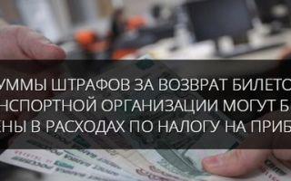 Нужен ли бухгалтерский учет трудовых книжек? — все о налогах