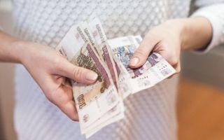 Чья зарплата может быть меньше мрот, рассказал минтруд — все о налогах