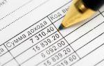 Производственные премии в 6-ндфл: маленький, но важный нюанс — все о налогах