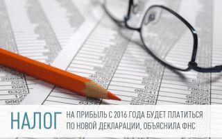 Электронные больничные: нужен ли личный кабинет на сайте фсс? — все о налогах