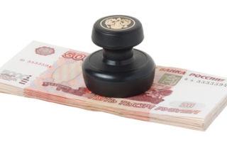 Фас штрафует за предпринимательскую «находчивость» — все о налогах