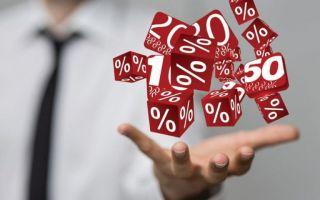 Проценты по займам считаем по-новому! — все о налогах
