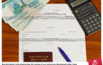 Фнс напомнила требования к бумажному 6-ндфл — все о налогах