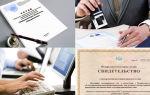 Регистрация фирмы без адреса может стать реальностью — все о налогах