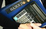 Платите налоги с телефона — все о налогах