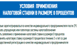С 1 января 2015 г. планируют наделить регионы правом самостоятельно устанавливать предельные показатели для применения усн и псн — все о налогах
