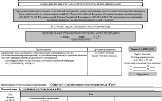 В какую инспекцию подается декларация 3-ндфл? — все о налогах