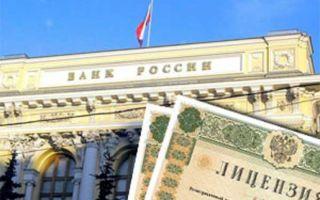 В россии планируется ввести институт налогового консультирования — все о налогах