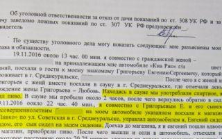 Актуальное на форуме: енвд при смене адреса, опоздавшие документы на возврат и др. — все о налогах