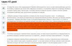 Финмониторинг заблокировал расчетный счет — что делать? — все о налогах