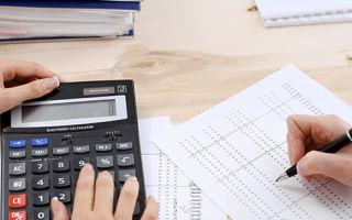 Статистике не нужна нулевая отчетность — все о налогах