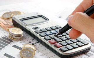 Расходы на отдых работников: важный нюанс — все о налогах