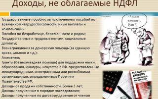 Больничный лист — 10 признаков подделки — все о налогах