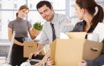 Переезд фирмы — сдаем два ерсв? — все о налогах