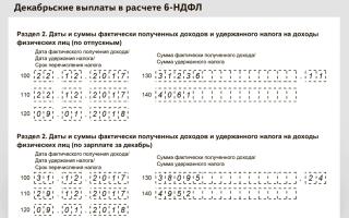 Декларация по усн 2016: бланк и образец заполнения — все о налогах