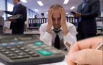Образец претензии работнику о возмещении материального ущерба — все о налогах