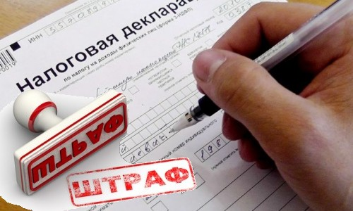 Как составить и сдать декларацию по налогу на прибыль организации, имеющей обособленные подразделения