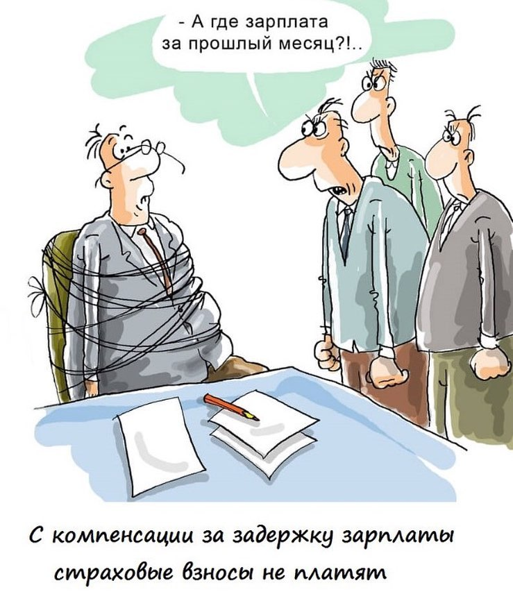Смешные картинки про должности