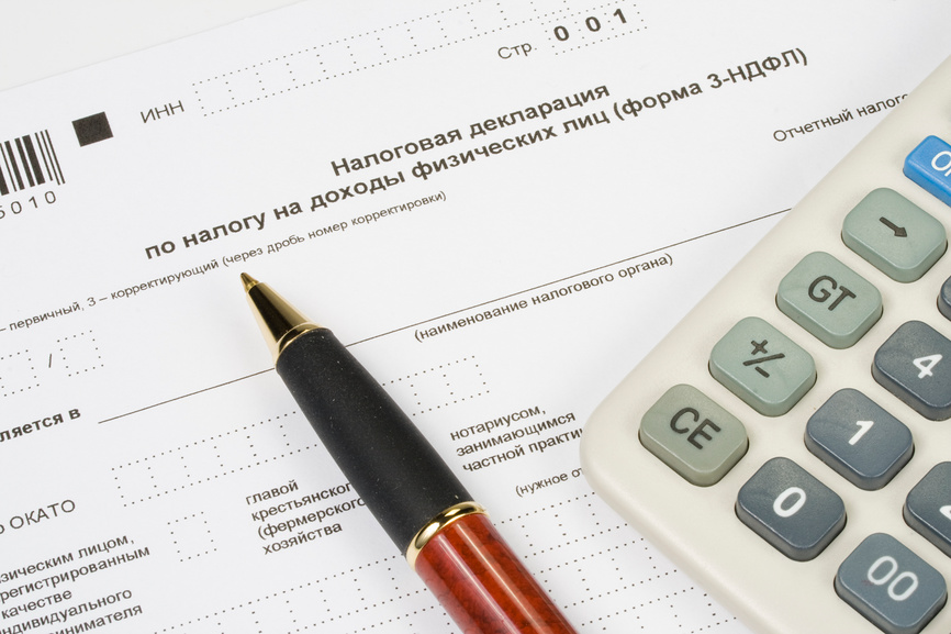 Готовая продукция отражается в бухгалтерском балансе