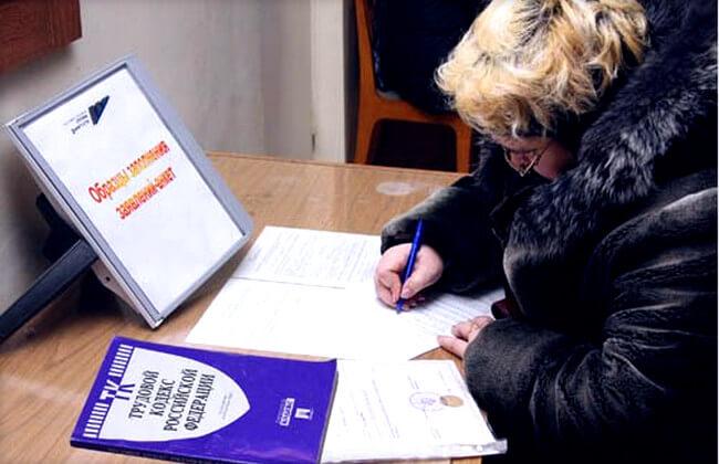 Как настучать в налоговую на работодателя