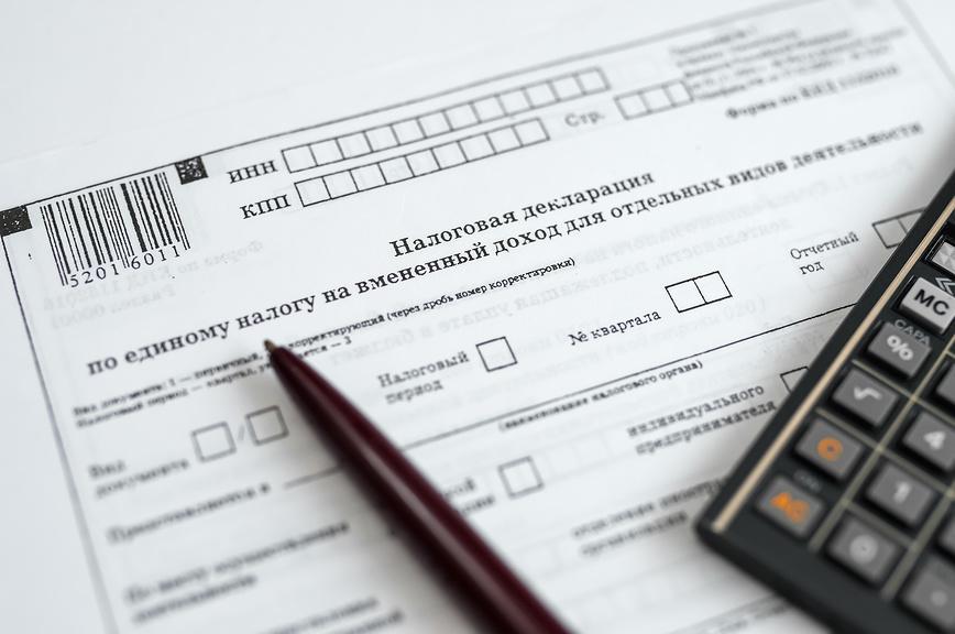 Налоговый период 4-й квартал в декларации - какой код?