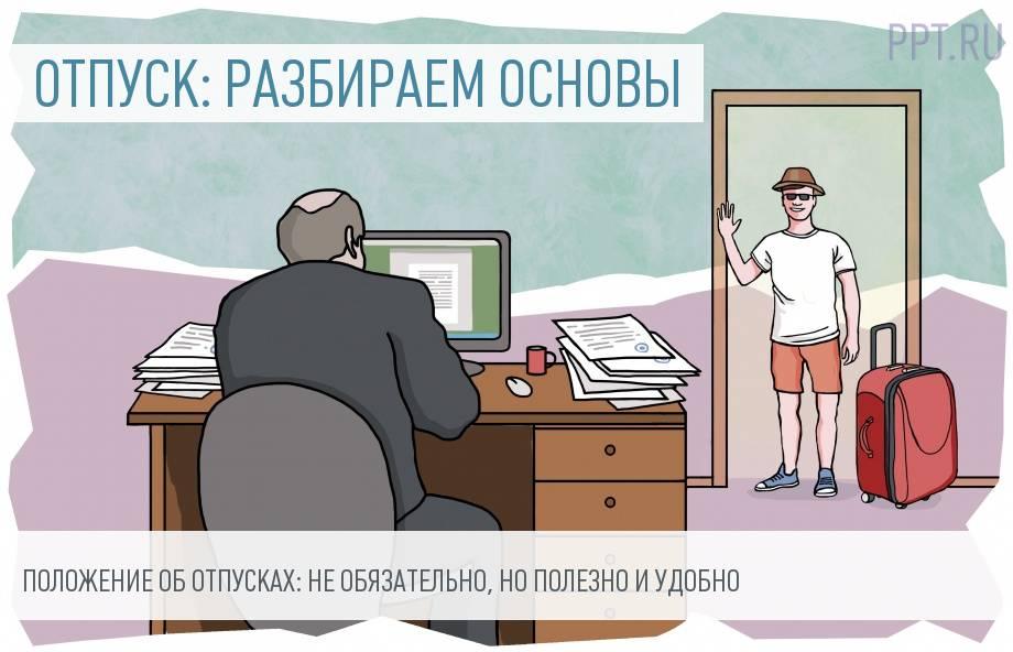 Роструд рекомендовал работодателям проверять самих себя
